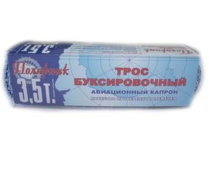 "Трос ""ПОЛЯРНИК"" ""лента - флаг"" 3,5 тн  2 крюка стандарт блистер"