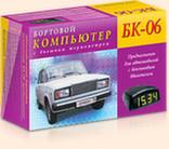 Автомобильный бортовой компьютер БК-06