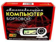 Автомобильный бортовой компьютер БК-50