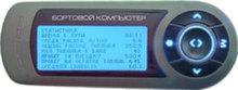 Бортовой компьютер БК-56