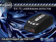 Радар-детектор Arena RX-75
