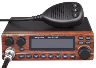 Радиостанция Megajet MJ 3031M
