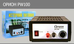 Автомобильное зарядное устройство Орион PW 100