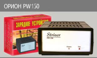 Автомобильное зарядное устройство Орион PW 150