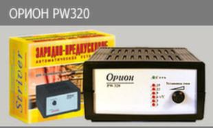 Автомобильное зарядно-предпусковое устройство Орион PW 320