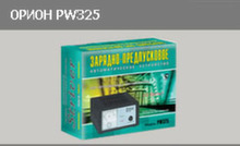 Автомобильное зарядно-предпусковое устройство Орион PW 325