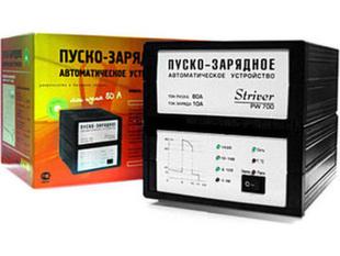 Автомобильное зарядно-пусковое устройство ОРИОН PW 700