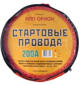 Стартовые провода Орион 200А