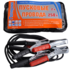"Провода АКБ стартовые ""Полярник"" 250А"