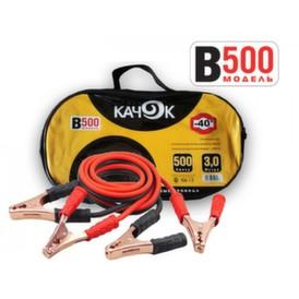 Пусковые провода КАЧОК B500
