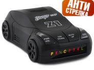 Радар-детектор Stinger Car Z1 Антистрелка