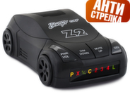 Радар-детектор Stinger Car Z2 Антистрелка