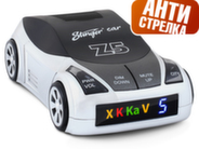 Радар-детектор Stinger Car Z5 Антистрелка